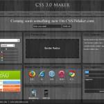 CSS3の新プロパティジェネレータのまとめ15と、それぞれの特徴分析